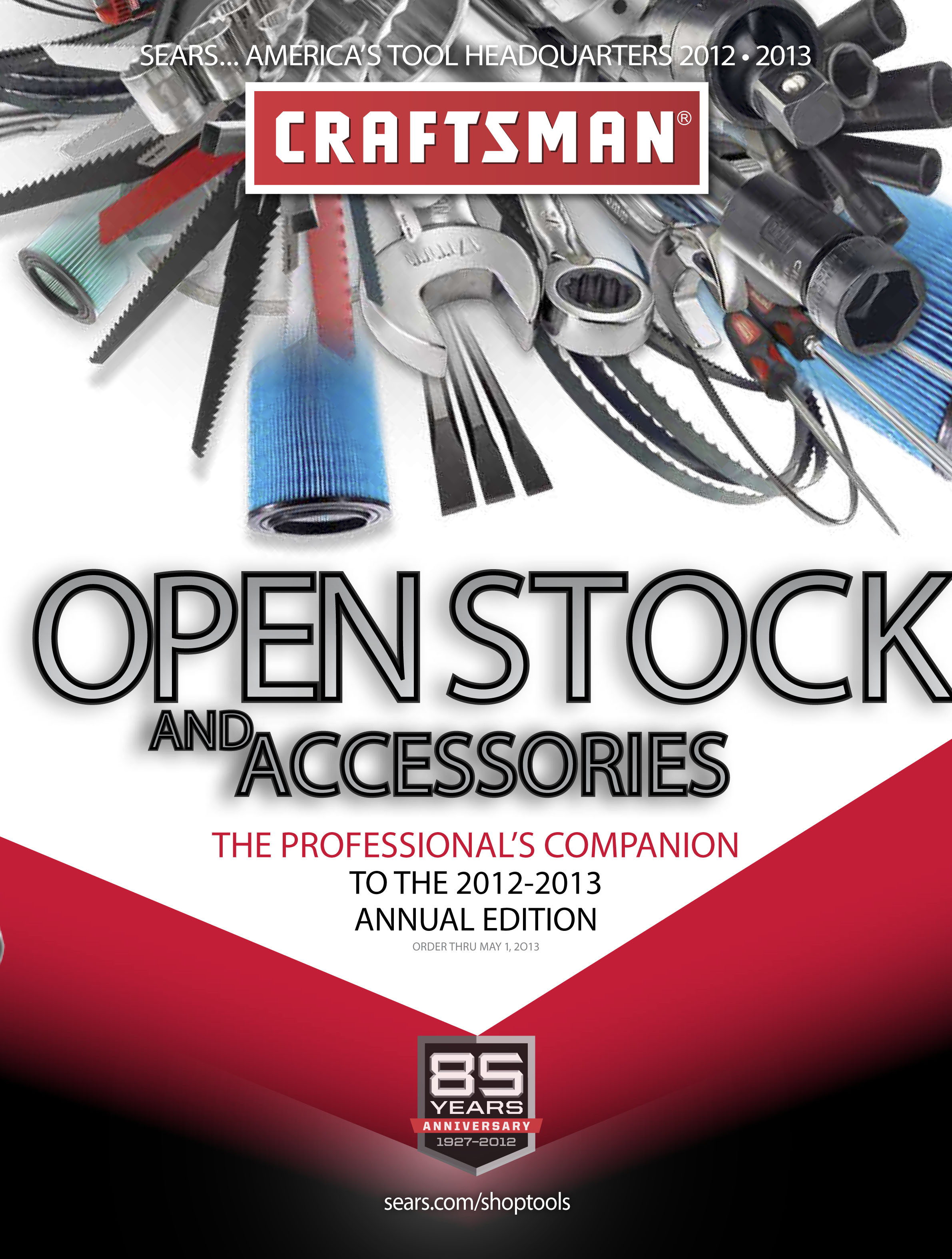 Open Stock Catalog
